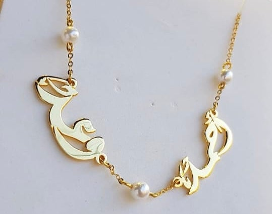 Image of Gold Custom Arabic Calligraphy Necklace with Pearls