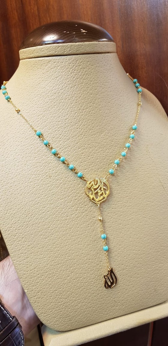 Image of Custom Arabic Calligraphy Rosary with Cyan Beads