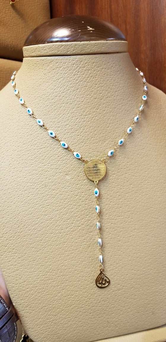 Image of Custom Gold Arabic Rosary with Evil Eye Beads
