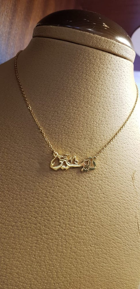 Image of Custom Gold Arabic Necklace