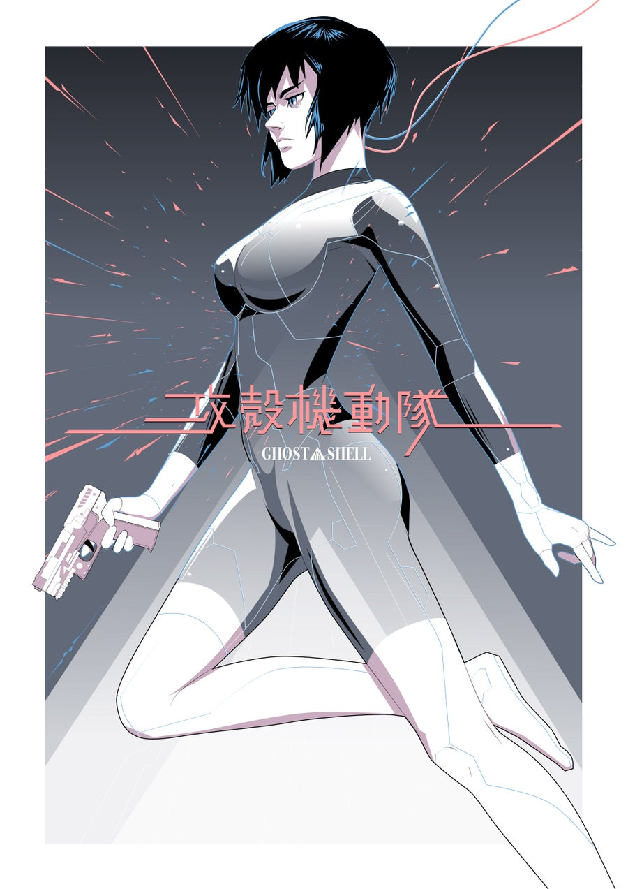 Image of Ghost In The Shell 1995 AP edition
