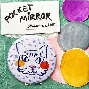 Image of Cat Pocket Mirror