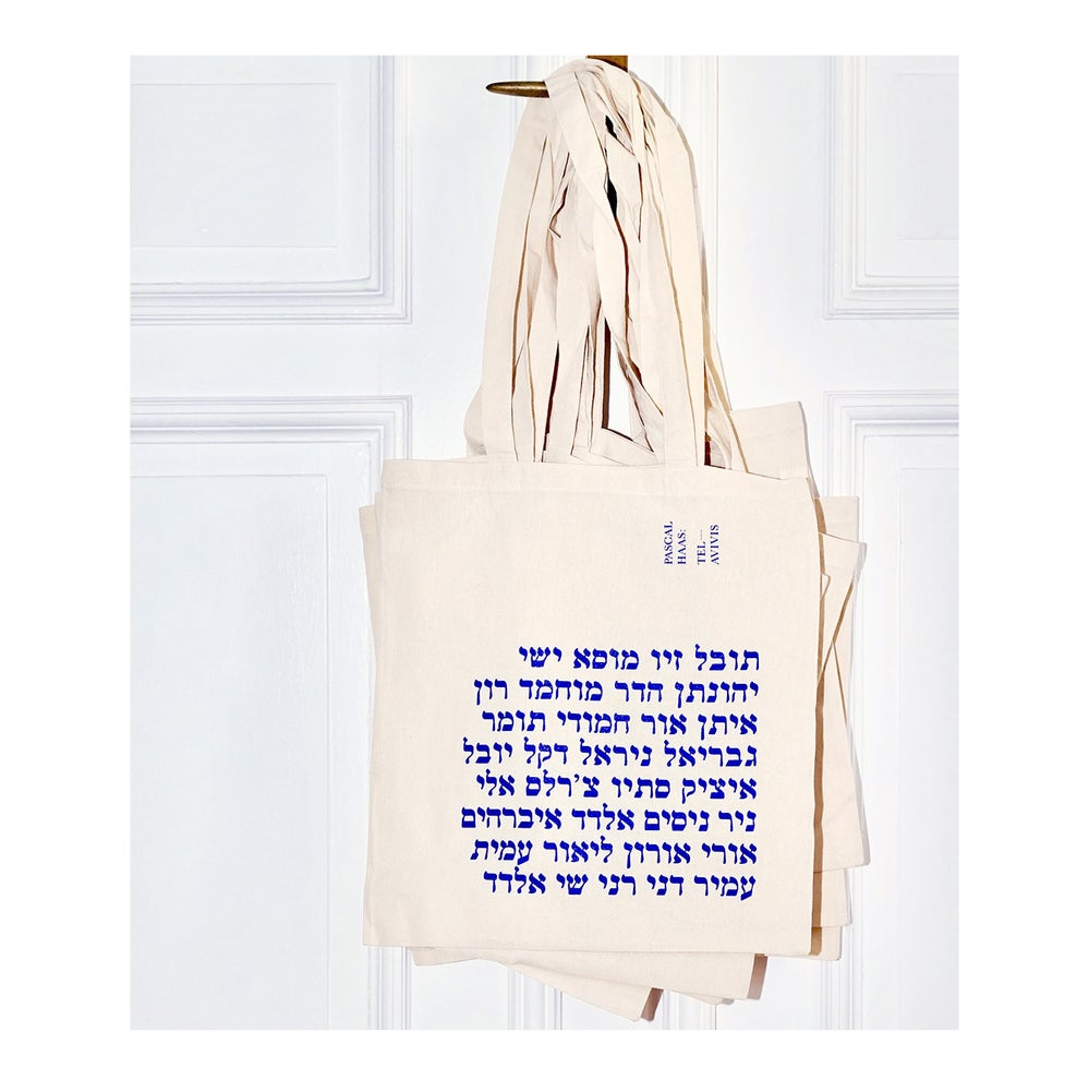 Image of Tote bag Tel-Avivis