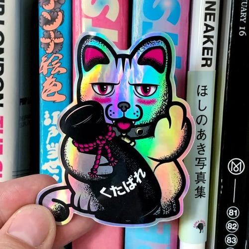 Image of BAKENEKO sticker - holographic