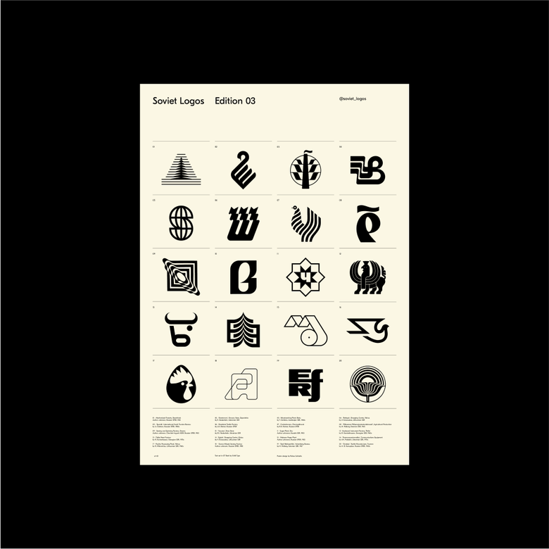 Image of Soviet Logos Poster Edition 03