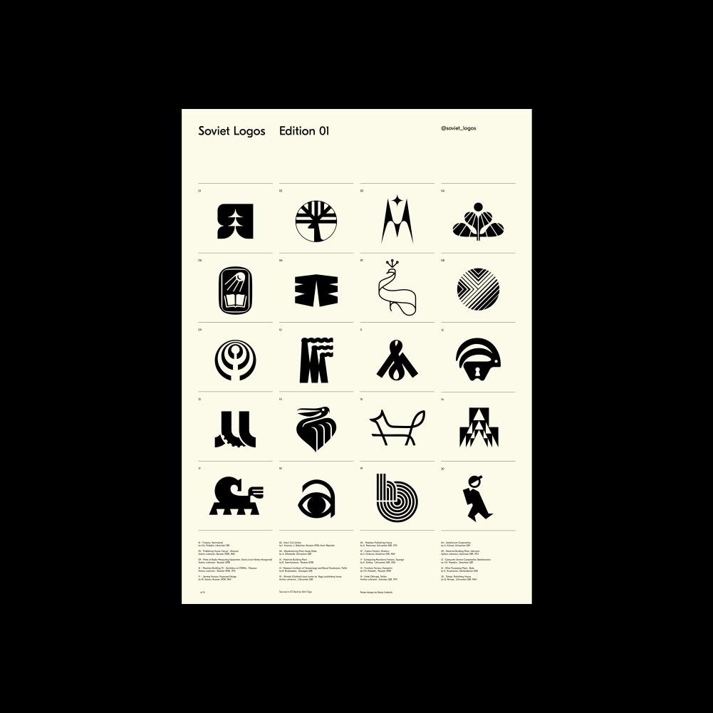 Image of Soviet Logos Poster Edition 01