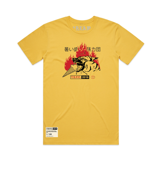 "Image of ""Dog Days of Summer"" - Yellow Unisex Tee"