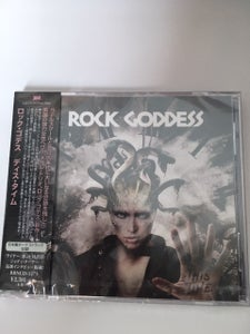 Image of This Time - Japanese version with bonus track