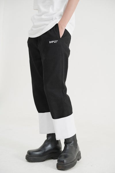 Image of IMPLY - Denim Drawstring Turn-Up Trousers