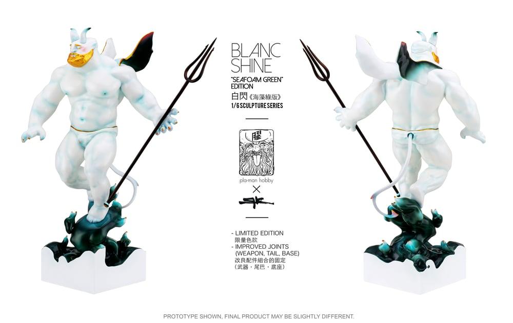 "Image of ""白閃(海藻綠版)Blanc Shine(Seafoam Green Edition)"" Pla- man Hobby X BK02 1/6 sculpture"