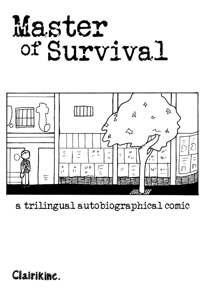 Image of The Master of Survival Zine Collection