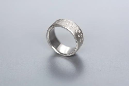Image of silver MAXI ring with inscription in Latin