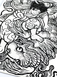 "Image of ""Oniwakamaru vs Chibi-Kujira"""