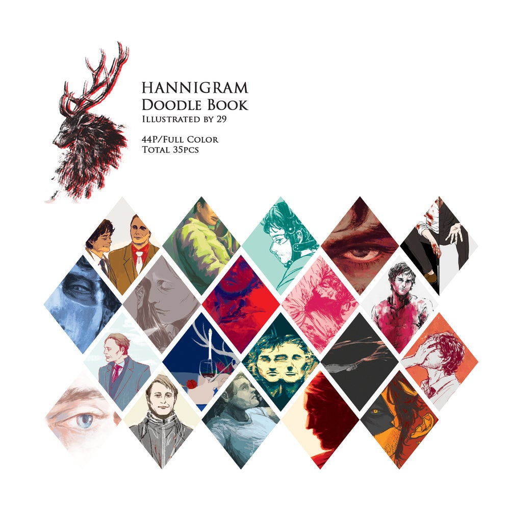 Image of Hannigram Doodle book Full Color 44p 拔杯全彩繪本44p