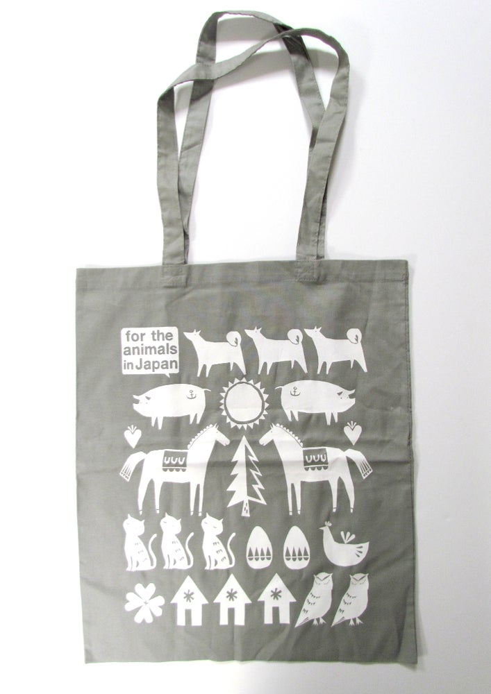 Image of CHARITY TOTE BAG (SAMPLE SALE!)