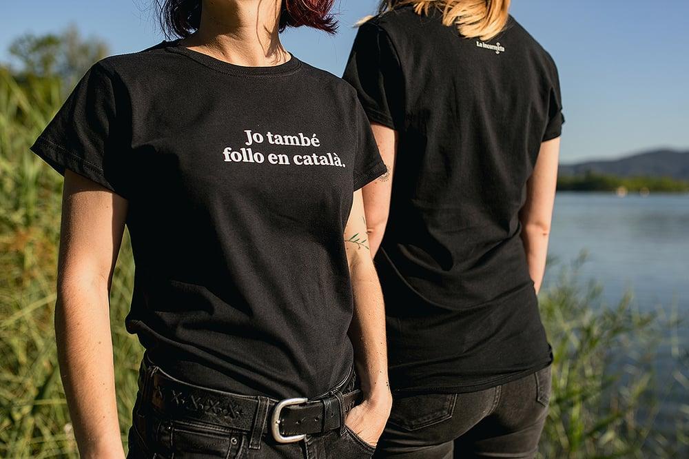 Image of Samarreta dona + preservatiu - FOLLAR
