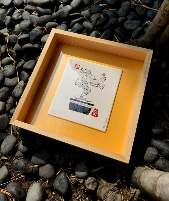 Image of Bonsai Card