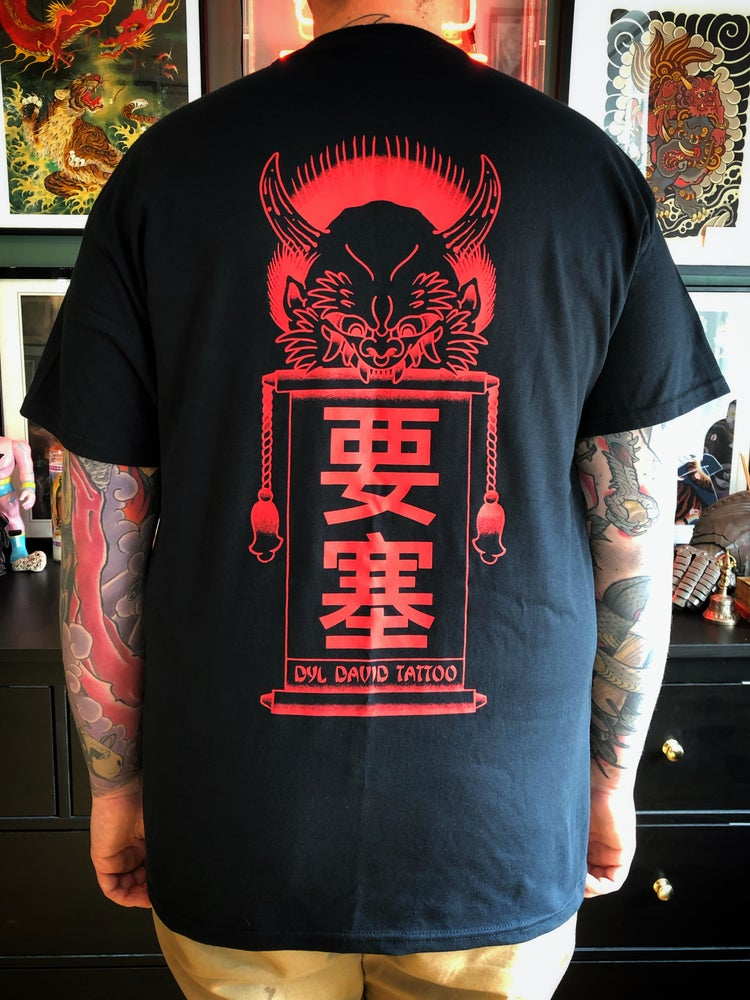 Image of Oni Head Shirt
