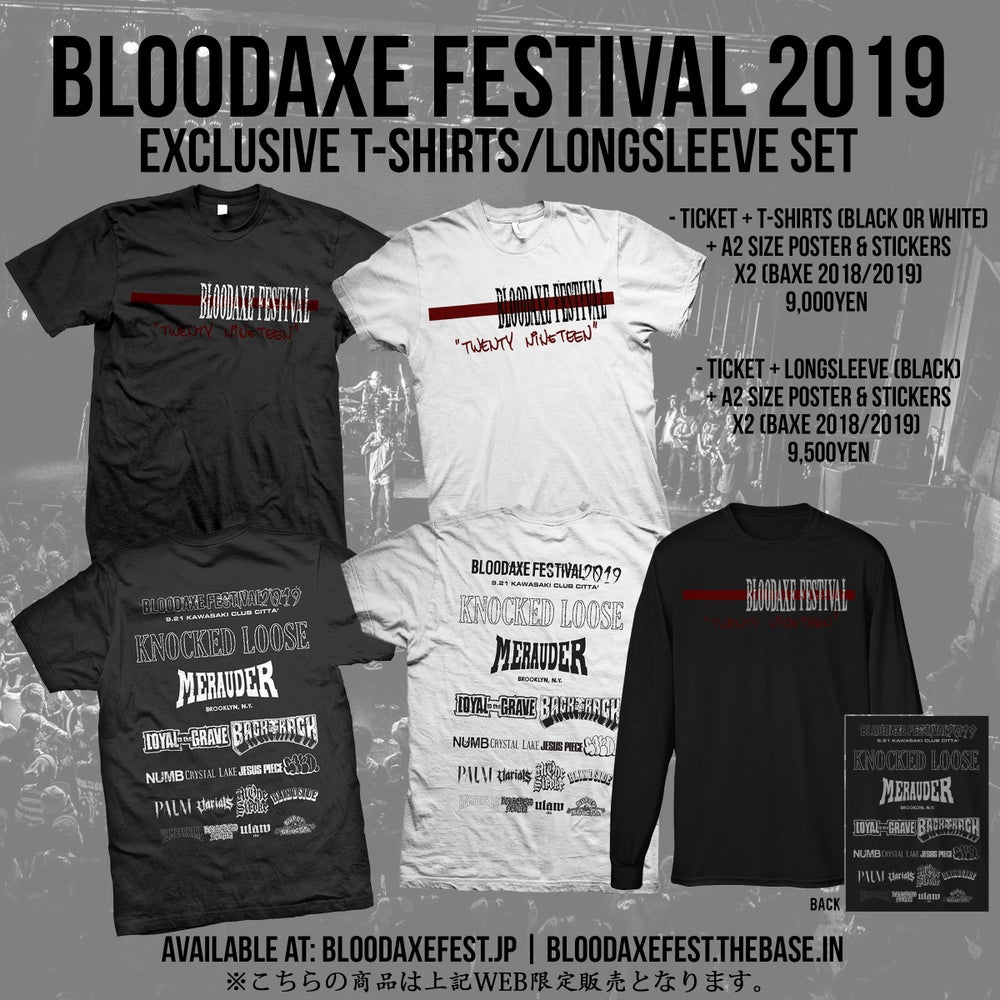 Image of Limited T-shirts(Black)、A2Poster、BAXE2018/2019Stickers EXCLUSIVE SET