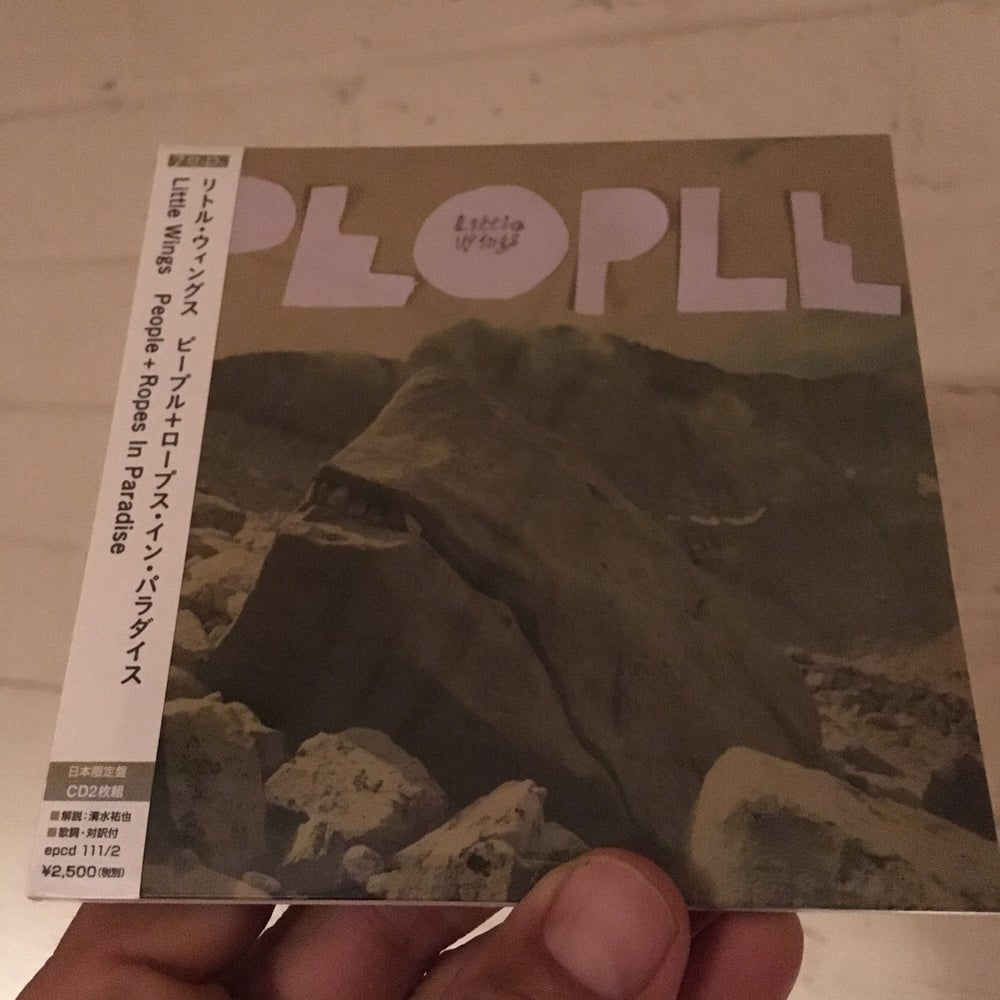 Image of PEOPLE/Ropes In Paradise Japanese Import CD