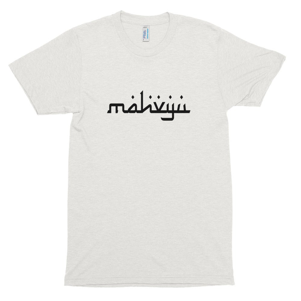Image of DUBAI T-SHIRT