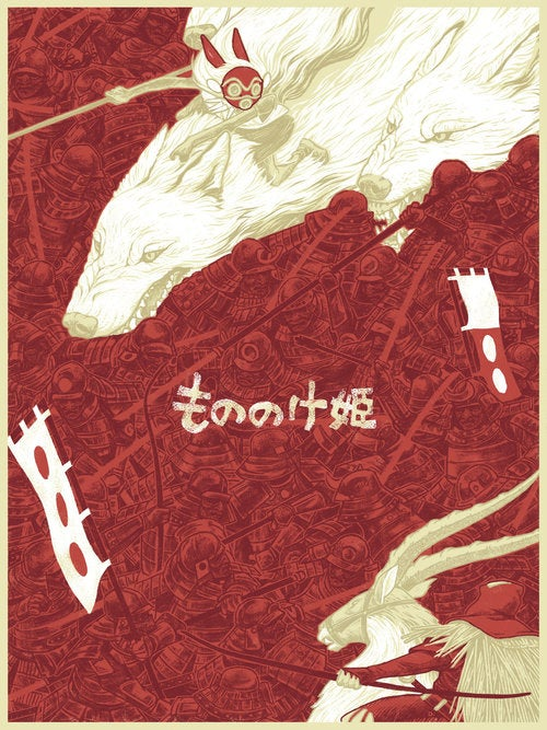 Image of Mononoke Hime - Screenprint Variant