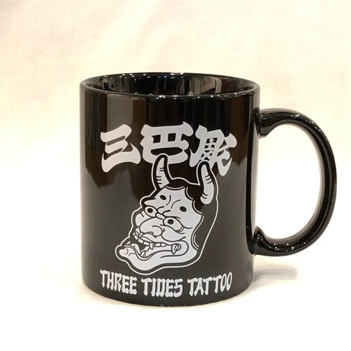 Image of HORIHIRO HANNYA MUG CUP