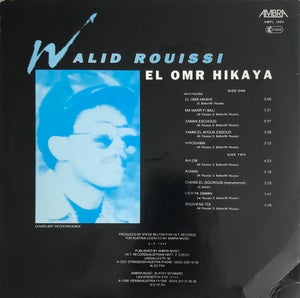 Image of Walid Rouissi – El Omr Hikaya