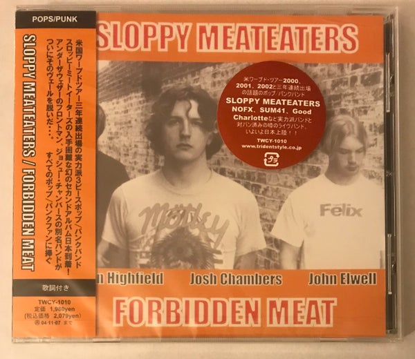 Image of Sloppy Meateaters / Forbidden Meat / JAPANESE IMPORT / CD