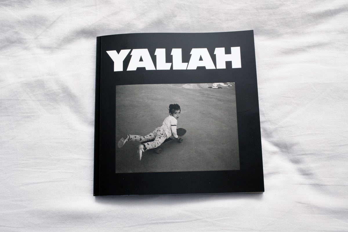 Image of YALLAH