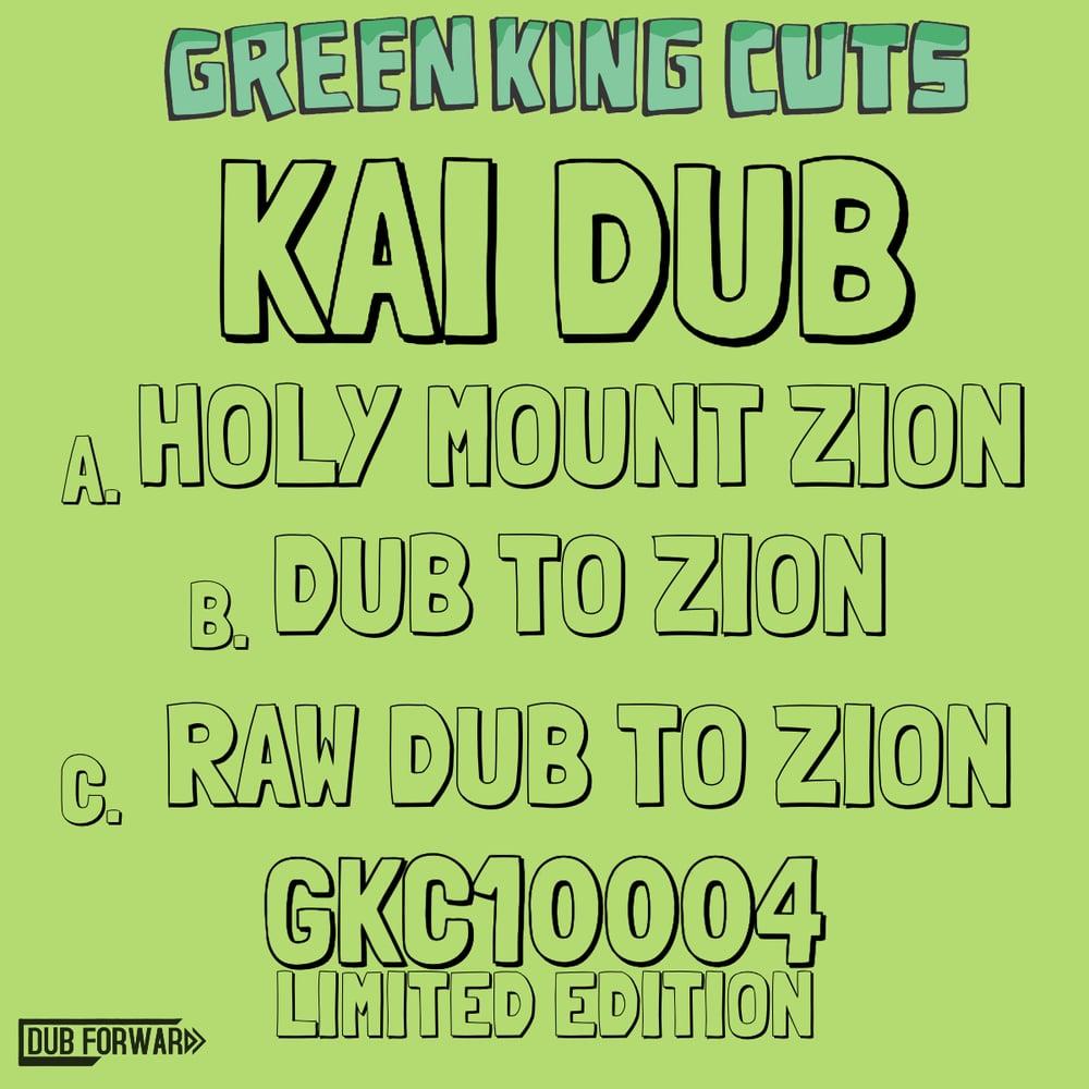 Image of KAI DUB - HOLY MOUNT ZION [GKC10004]