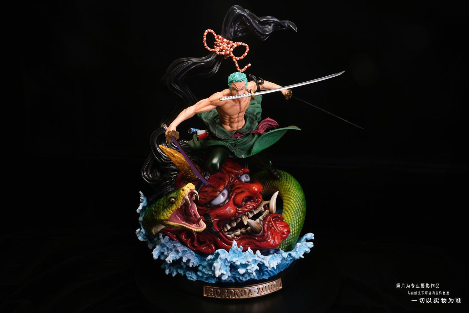 Image of [IN-STOCK] One Piece LBS Studio Zoro Resin Statue