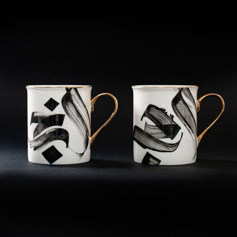 Image of Set of 2 Fine Bone China Mugs