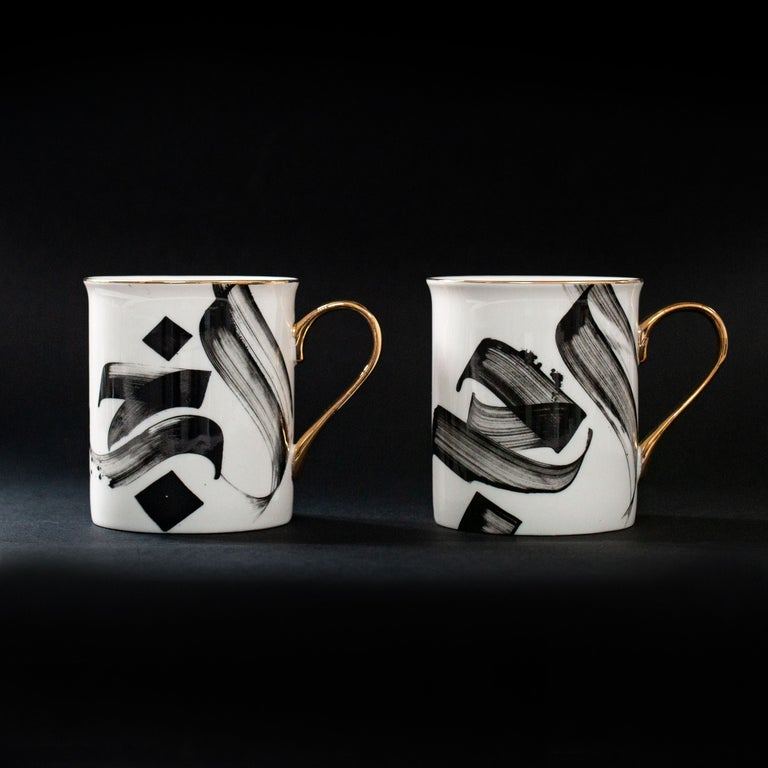 Image of Set of 2 Fine Bone China Mugs