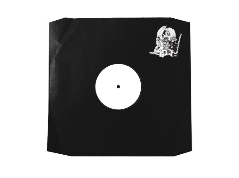 "Image of DEEPEND! - CHAPTER II. TEST PRESS 12"" vinyl"