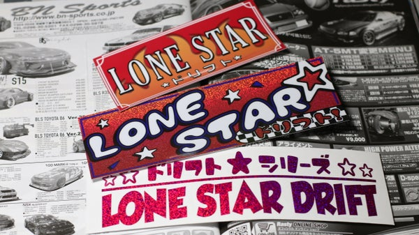 Image of Lone Star Drift Collab