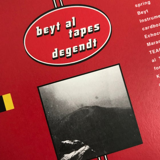 Image of Beyt Al Tapes - De Gendt