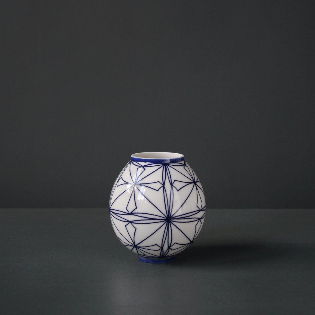 Image of 'Kaleidoscope' Moon Jar by Rhian Malin.