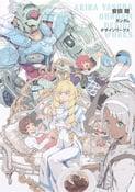 Image of Akira Yasuda Gundam Design Works