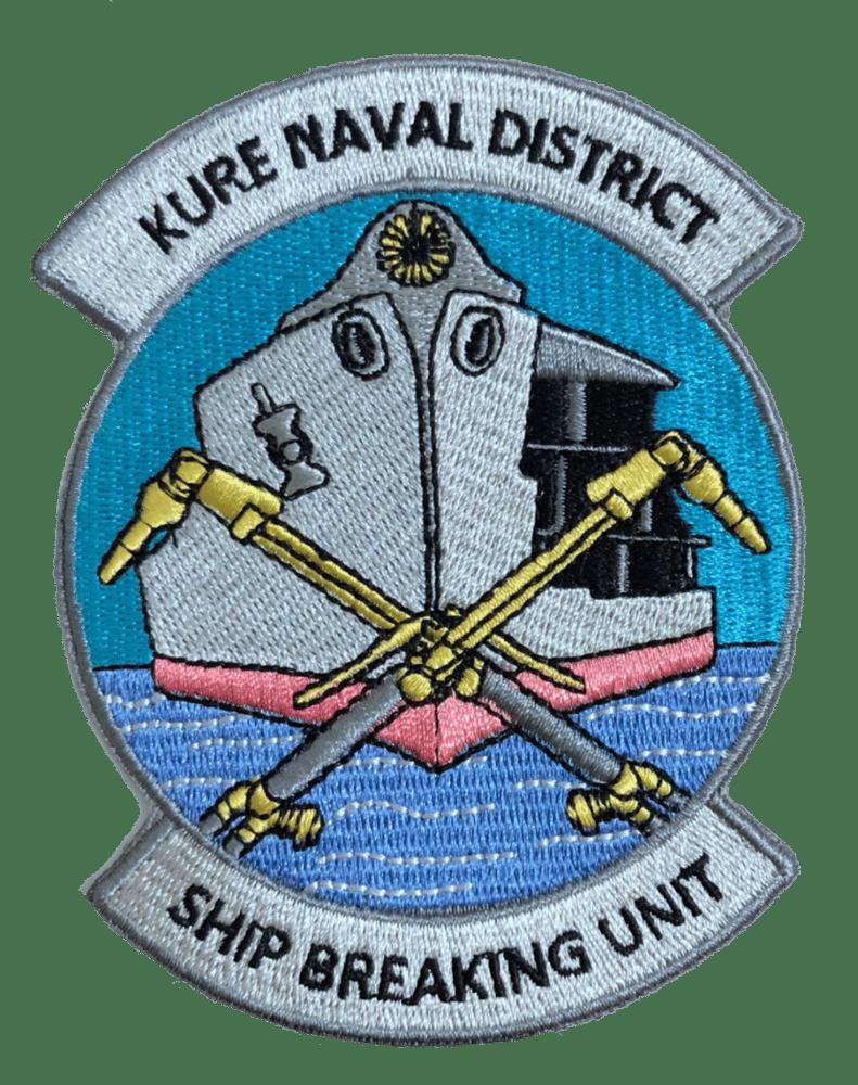 Image of Kure Naval District Ship Breaking Unit