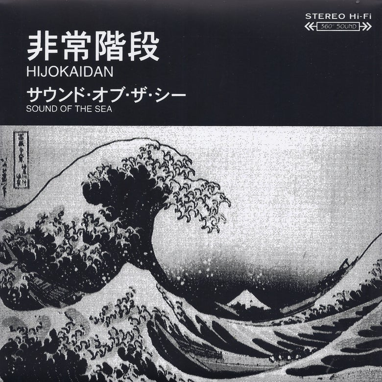 "Image of Hijokaidan ""Sound Of The Sea"""