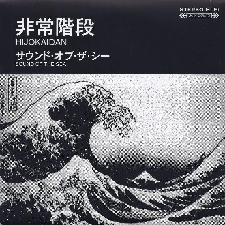 "Image of Hijokaidan ""Sound Of The Sea"""