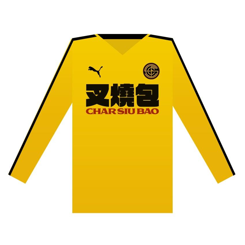 Image of Char Siu Bao
