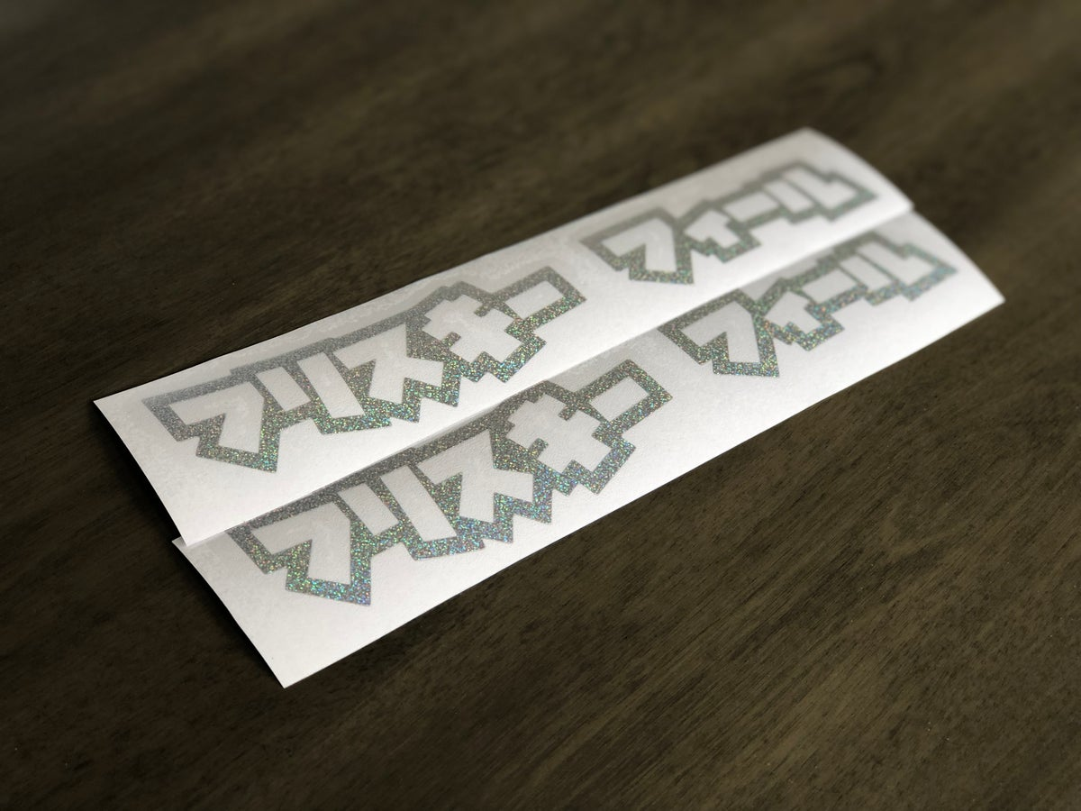 Image of Frisky Feels Kanji