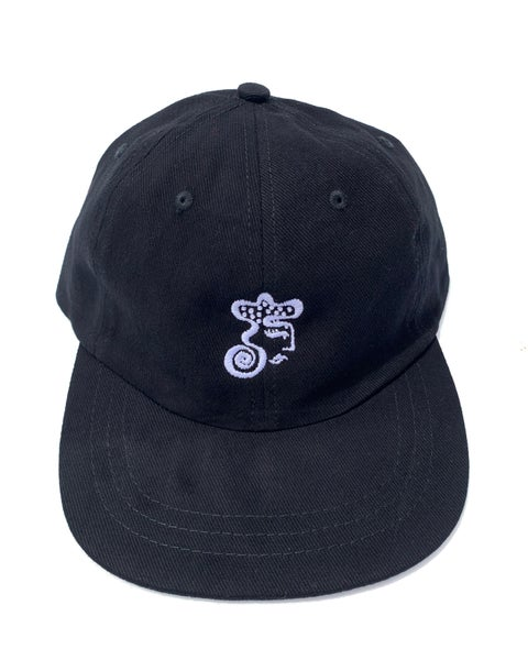 Image of Delaney Cap - Black