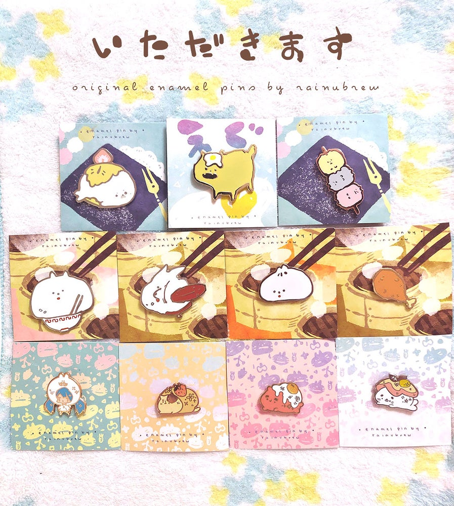 Image of Itadakimasu enamel pins