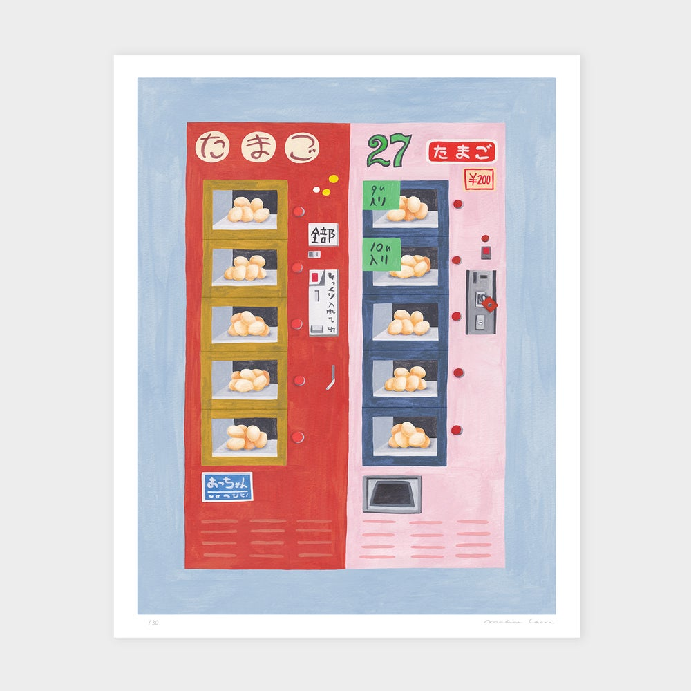 Image of 'Egg machine' Giclée print