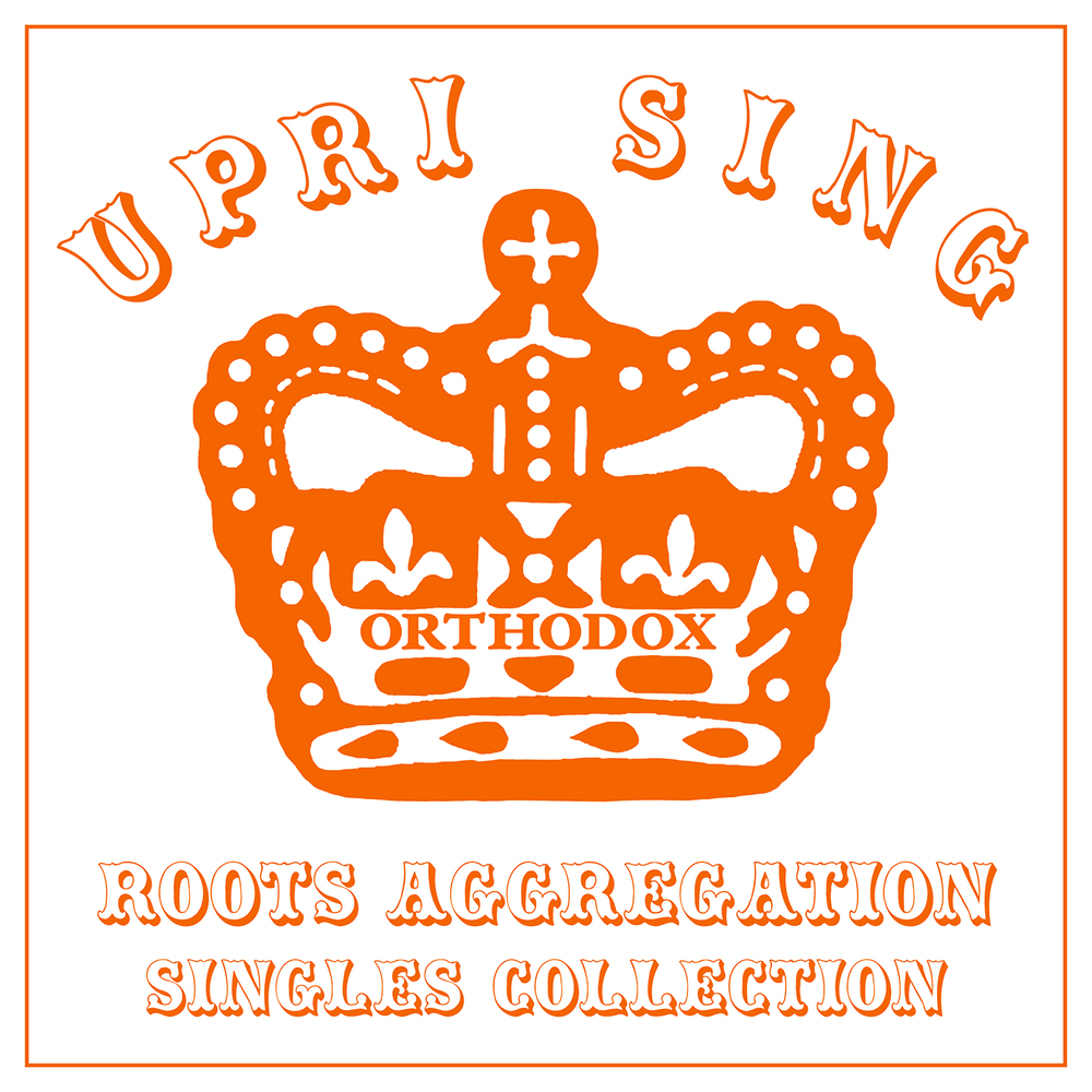 Image of Various Artists - Roots Aggregation LP (Uprising)