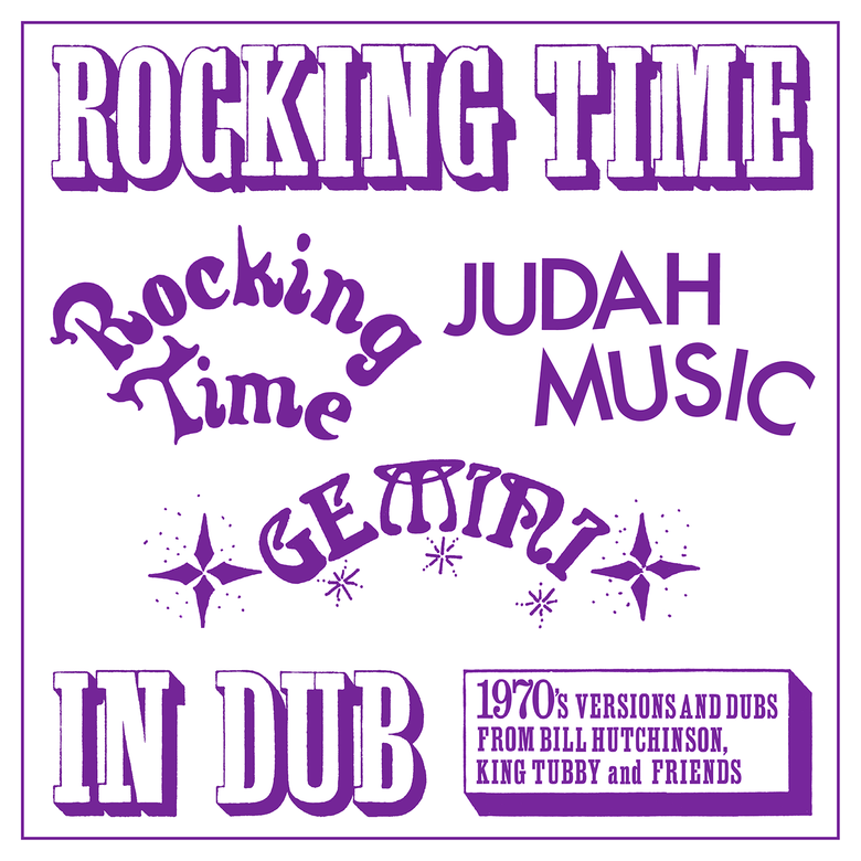Image of Bill Hutchinson, King Tubby and Friends - Rocking Time in Dub LP (Rocking Time)