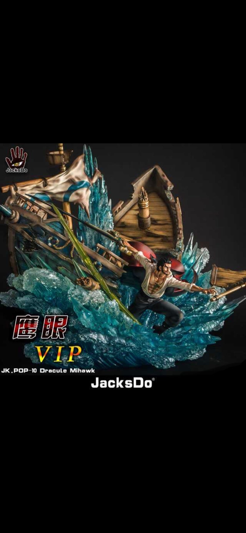 Image of [IN-STOCK]One Piece Jacksdo Mihawk Resin Statue(VIP Version)